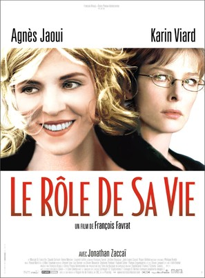 Rôle de sa vie, Le - French Movie Poster (thumbnail)