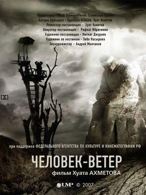 Chelovek-veter - Russian Movie Poster (thumbnail)