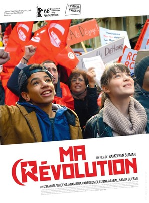 Ma révolution - French Movie Poster (thumbnail)