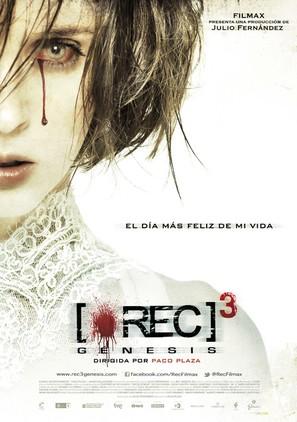 [REC]³ Génesis - Spanish Movie Poster (thumbnail)