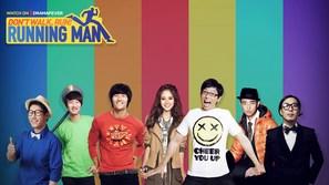 """Leonning maen"" - South Korean Movie Poster (thumbnail)"