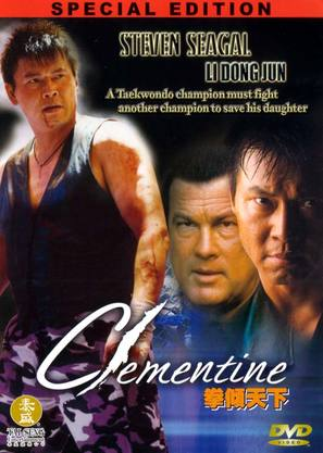 Clementine - DVD cover (thumbnail)