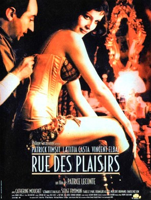 Rue des plaisirs - French Movie Poster (thumbnail)