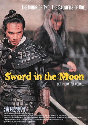 Sword In The Moon - Movie Poster (thumbnail)