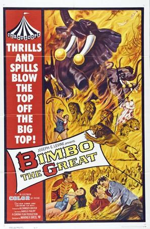 Rivalen der Manege - Movie Poster (thumbnail)