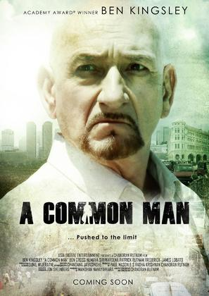 A Common Man - Movie Poster (thumbnail)