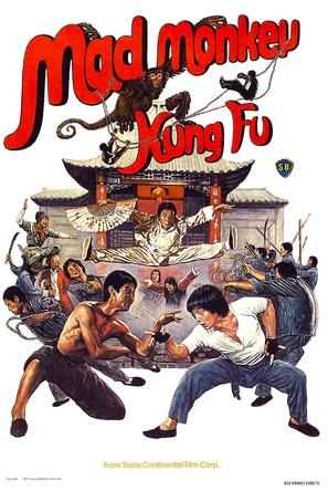 Feng hou - Hong Kong Movie Poster (thumbnail)