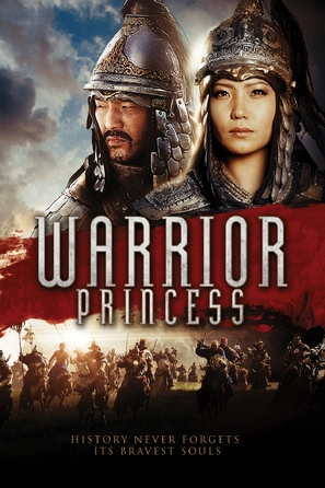 Warrior Princess - DVD cover (thumbnail)