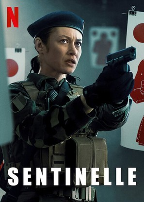 Sentinelle - French Movie Poster (thumbnail)