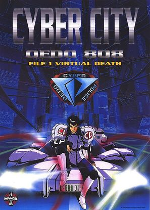 Cyber City Oedo 808 - DVD cover (thumbnail)