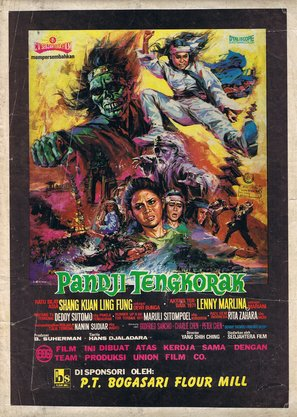 Lem mien kuel - Indonesian Movie Poster (thumbnail)