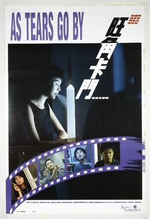 Wong gok ka moon - Hong Kong Movie Poster (thumbnail)