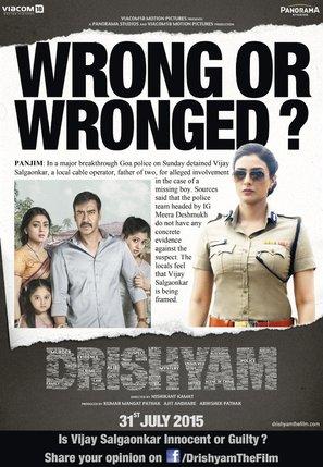 Drishyam - Indian Movie Poster (thumbnail)