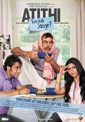 Atithi Tum Kab Jaoge - Indian Movie Poster (thumbnail)