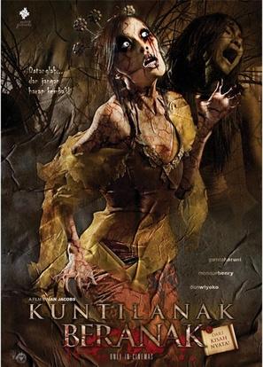 Kuntilanak beranak - Indonesian Movie Poster (thumbnail)