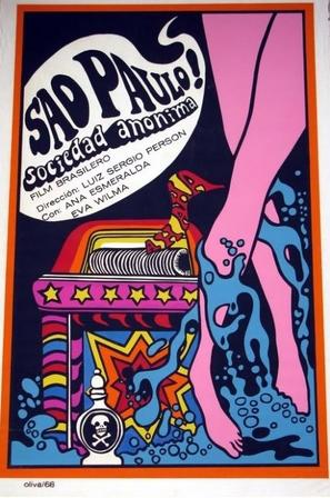 São Paulo, Sociedade Anônima - Cuban Movie Poster (thumbnail)