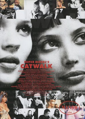 Catwalk - Japanese Movie Poster (thumbnail)