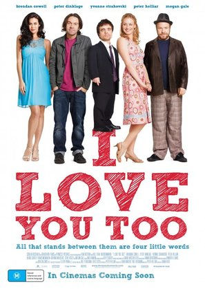 I Love You Too - Australian Movie Poster (thumbnail)