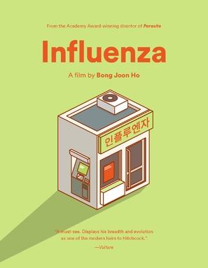 Influenza - Movie Poster (thumbnail)