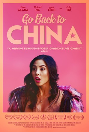 Go Back to China - Movie Poster (thumbnail)