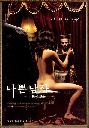 Nabbeun namja - South Korean Movie Poster (thumbnail)