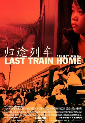 Last Train Home - Canadian Movie Poster (thumbnail)