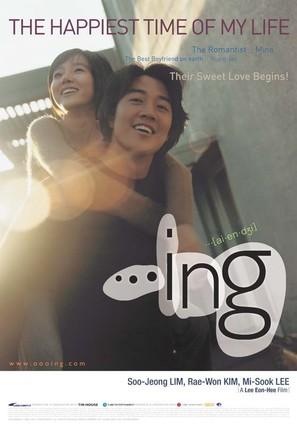...ing - poster (thumbnail)