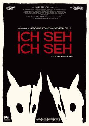 Ich seh, Ich seh - Austrian Movie Poster (thumbnail)
