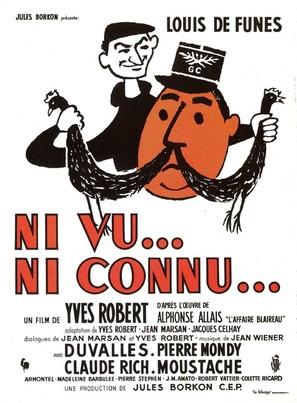 Ni vu, ni connu - French Movie Poster (thumbnail)