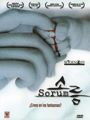 Sorum - Spanish poster (thumbnail)