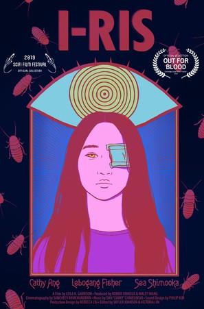 I-ris - Movie Poster (thumbnail)