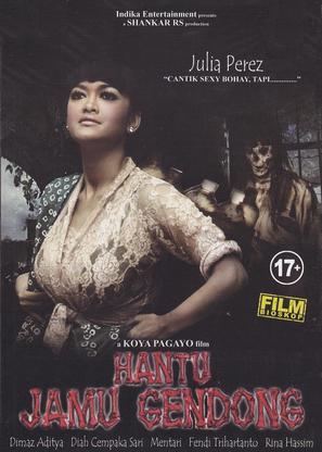 Hantu jamu gendong - Indonesian Movie Poster (thumbnail)