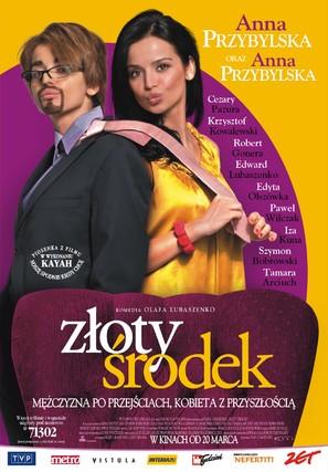 Zloty srodek - Polish Movie Poster (thumbnail)