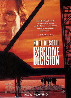 Executive Decision - Movie Poster (thumbnail)