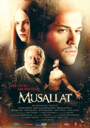 Musallat - German poster (thumbnail)