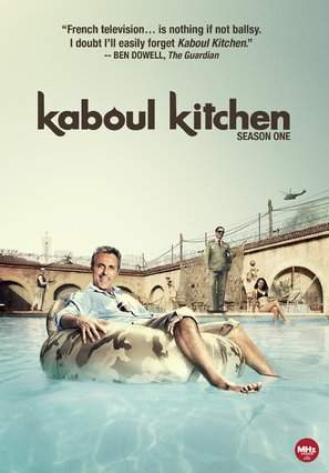 """Kaboul Kitchen"" - DVD cover (thumbnail)"