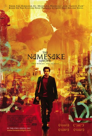 The Namesake - Movie Poster (thumbnail)