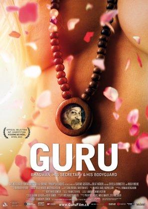 Guru - Swiss Movie Poster (thumbnail)