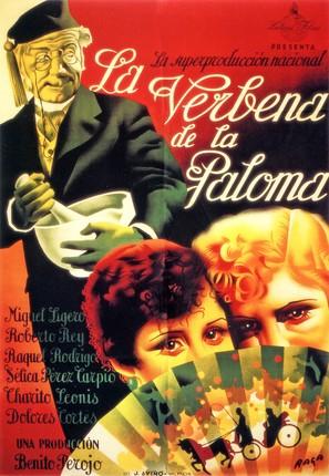 La verbena de la Paloma - Spanish Movie Poster (thumbnail)