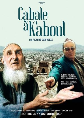 Cabale à Kaboul - Belgian poster (thumbnail)