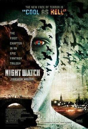 Nochnoy dozor - Movie Poster (thumbnail)