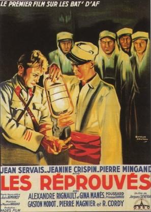 Les réprouvés - French Movie Poster (thumbnail)