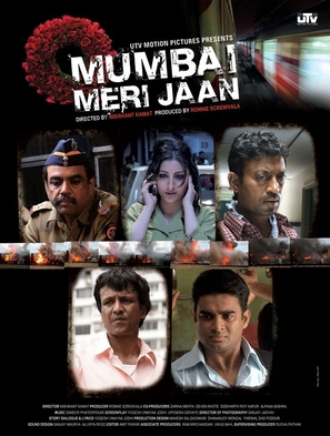 Mumbai Meri Jaan - Indian Movie Poster (thumbnail)