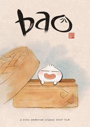 Bao - Movie Poster (thumbnail)