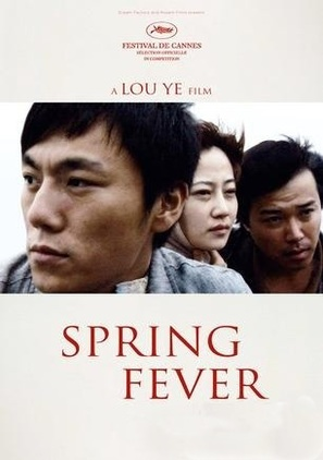 Spring Fever - Chinese Movie Poster (thumbnail)