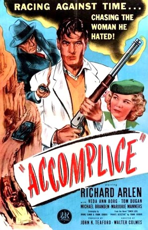Accomplice - Movie Poster (thumbnail)