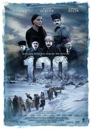 120 - Turkish Movie Poster (thumbnail)