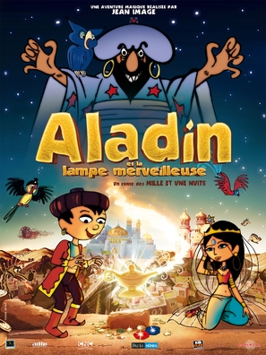 Aladin et la lampe merveilleuse - French Movie Poster (thumbnail)