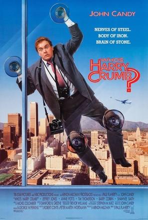 Who's Harry Crumb? - Movie Poster (thumbnail)