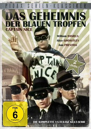 """Captain Nice"" - German DVD cover (thumbnail)"